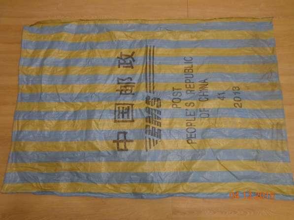 Мешки полипропиленовые р-р 1500х1000 мм. очень плотные