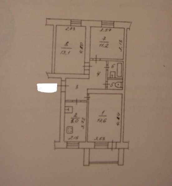 Продаю 3х комнатную квартиру в Загородном парке