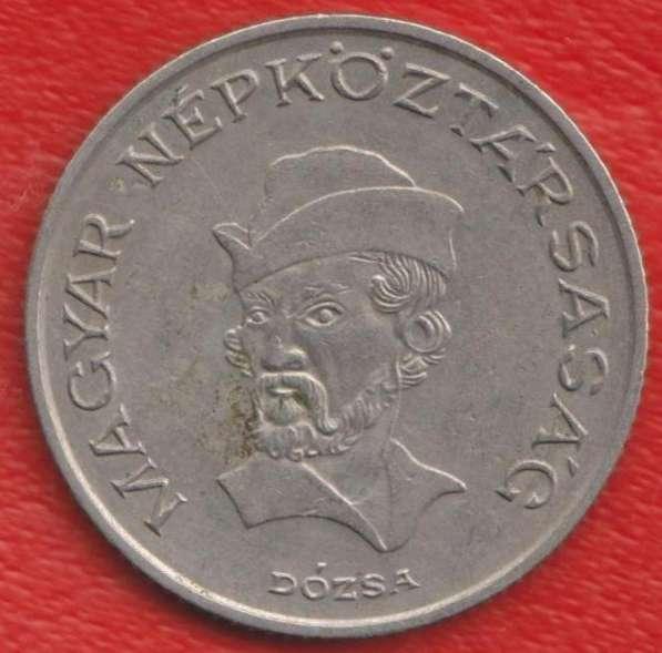 Венгрия 20 форинтов 1984 г