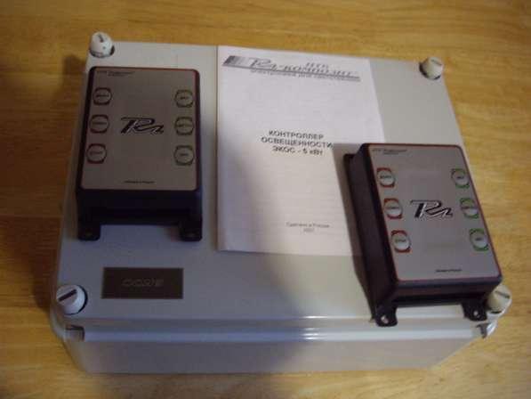 Световой регулятор света для залов и помещений - пультовой