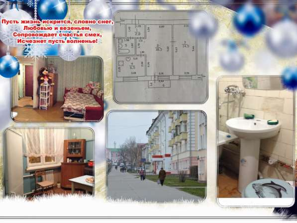 Меняю Тамбов на Московскую обл в Москве фото 9