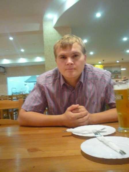 Максимильян, 30 лет, хочет познакомиться