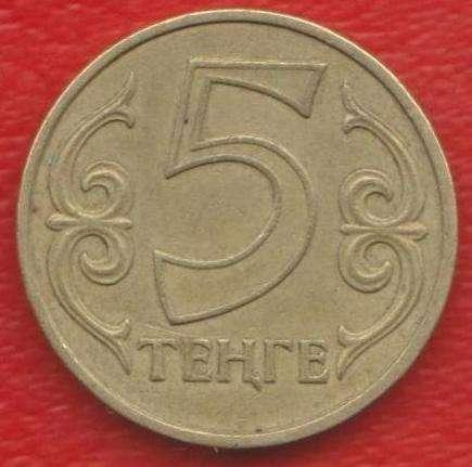 Казахстан 5 тенге 2002 г