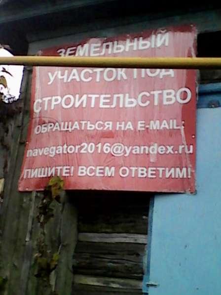 Земельный участок 9сот,под стройтельство,(В) С коммуникаций!