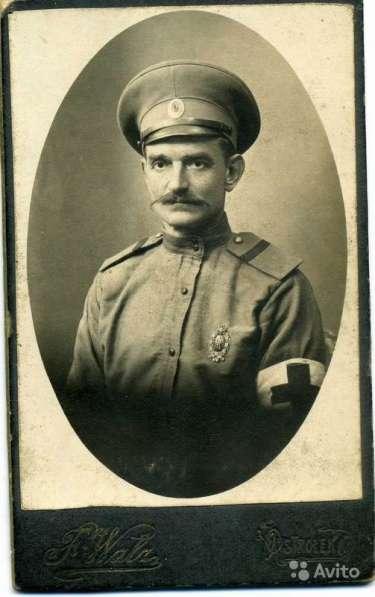 Куплю старые фотографии из Брест-Литовска и Остроленка в