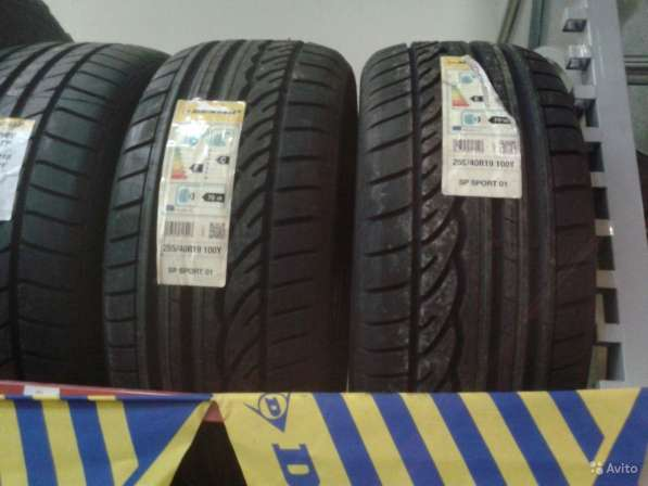Новые 275 35 и 245 40 ROF Dunlop 01