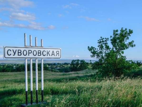 Участок 10 сот. ИЖС, ст. Суворовская, Предгорный район
