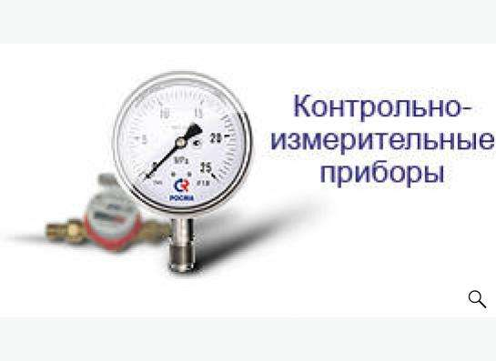 Манометры ДМ, ДА, МТ, МТП, МТ, ЭКМ. Термометры в Твери