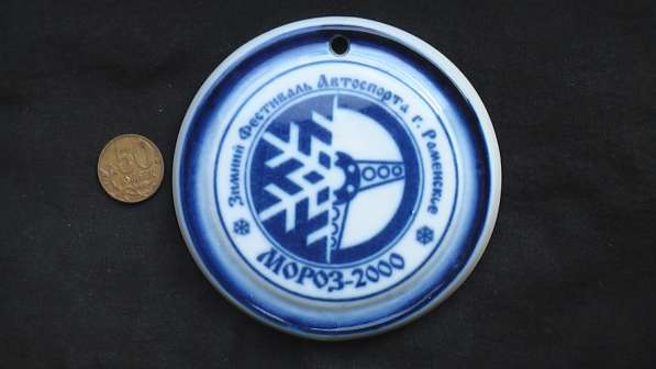 Медаль фарфоровая Гжель зимний фестиваль автоспорта Мороз -2