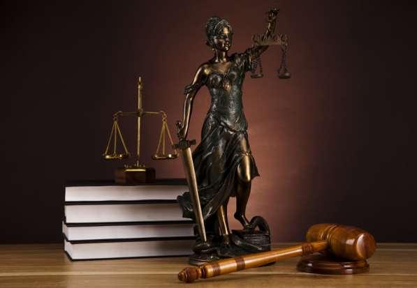 Юридическое сопровождение и правовая поддержка
