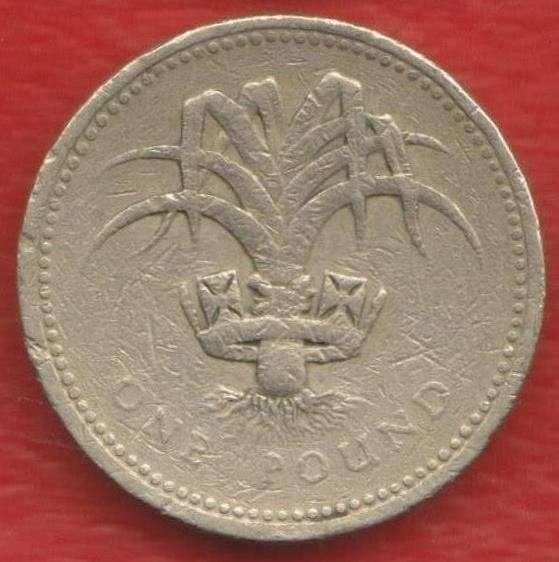 Великобритания Англия 1 фунт 1985 Лук порей Уэльс Елизавета
