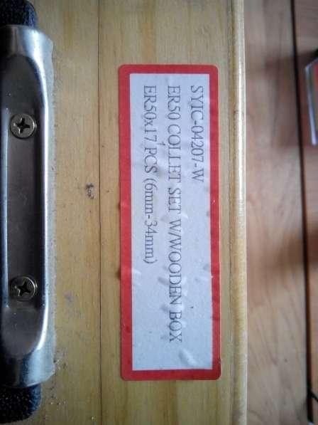 Продам цанги в Москве