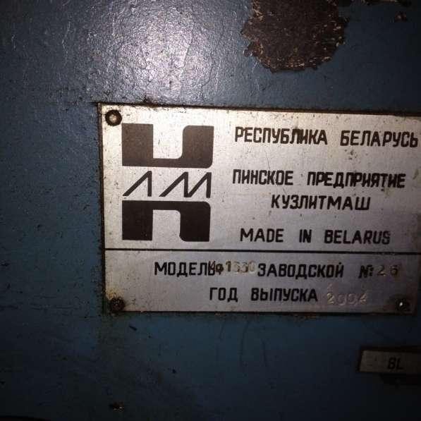 Листогибочный кривошипный пресс ИР1330 в Нижнем Новгороде