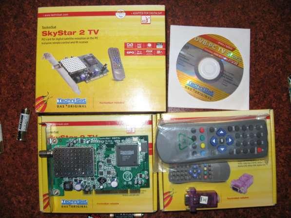 Спутниковый интернет skystar2tv новый, по, ду