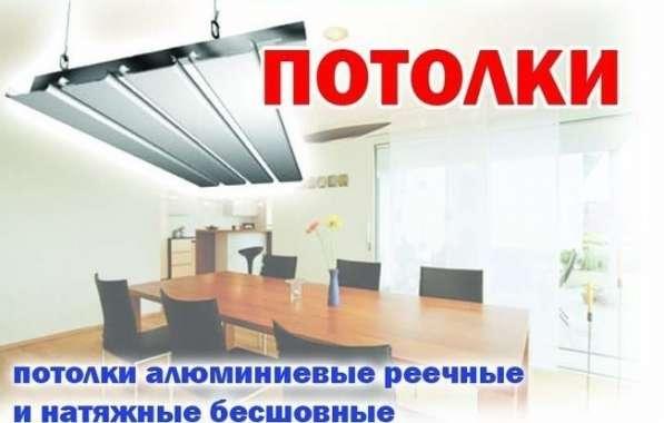 """""""LADY STROY"""" в Костомукше"""