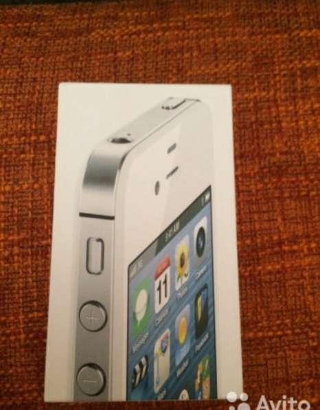 Ihone 4S