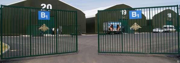 Ворота распашные из сварной сетки Цинк 2030х4000х4 мм