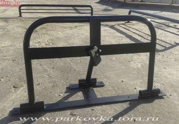 АКЦИЯ! Парковочный барьер – 1500 руб