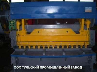 Ножницы гильотинные СТД-9 6х2500мм.