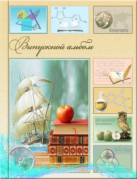 Выпускные фотоальбомы, папки, планшеты для детских садов, шк