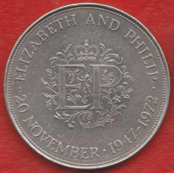 Великобритания Англия 25 пенсов 1972 25 лет свадьба Елизавет