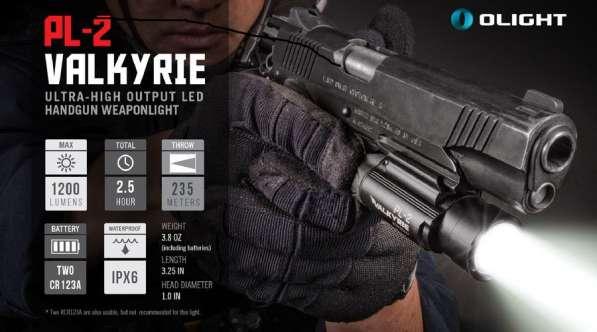 Olight Пистолетный фонарь Olight PL-2 Valkyrie