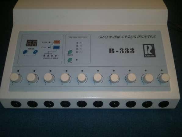 Корректор для тела - миоостимулятор, нейромиостимулят В-333