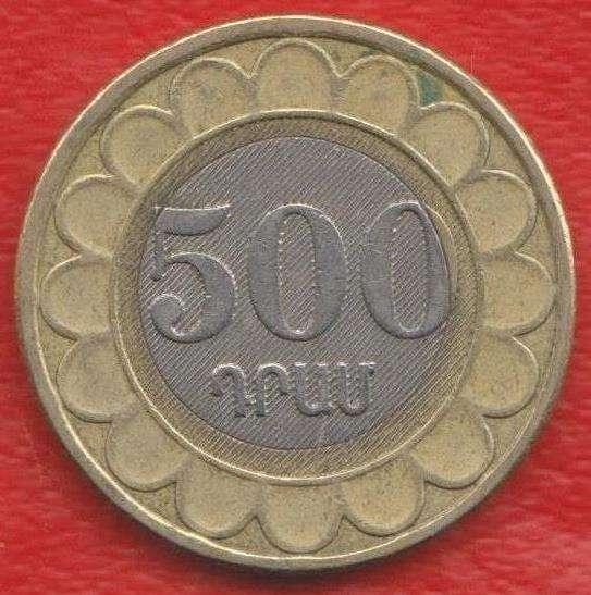 Армения 500 драм 2003 г