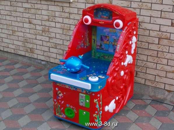 Аттракцион, детский игровой автомат водный тир