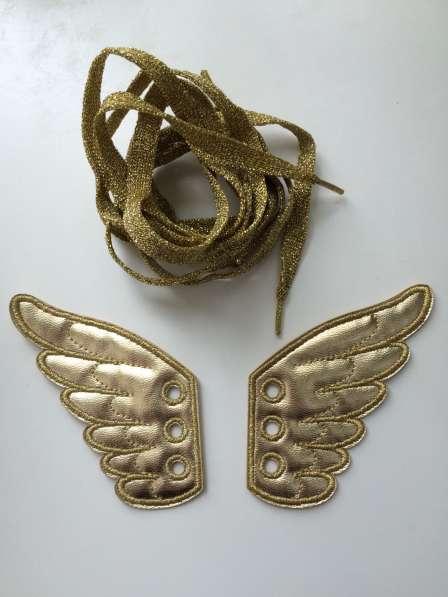 Шнурки с крылышками