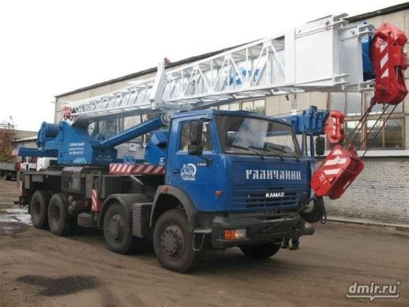 Аренда автокрана Галичанин 32 тонны