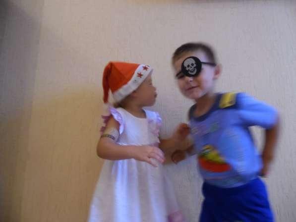 Детский сад на дому от 1 года райлон БАЛЯЕВА