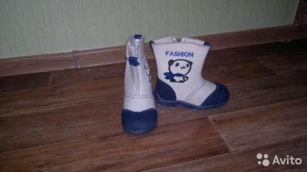 Продам сапожки на зиму