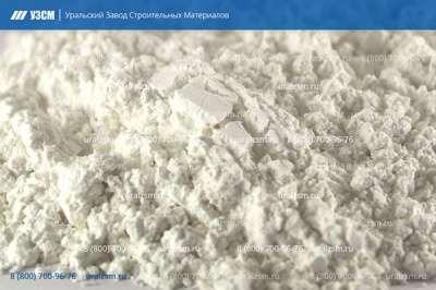 Микрокальцит, мрамор молотый от UZSM