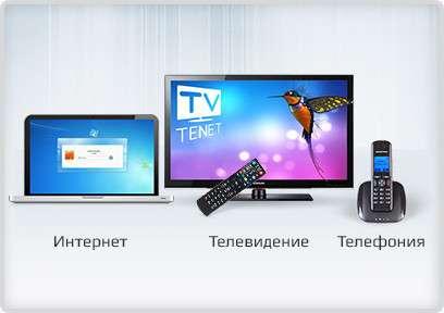 Интернет (100 Мбит/с) и цифровое ТВ (120 каналов) за 299р
