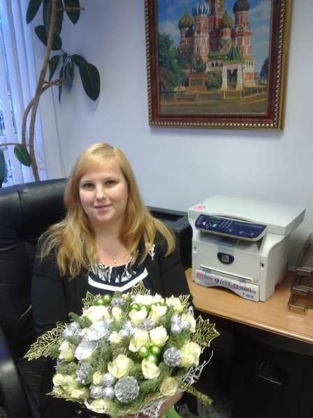 Ищу работу учителем математики в Москве и области