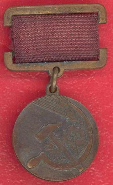 Медаль художественная выставка По стране родной