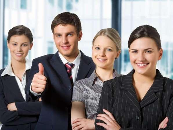 Сотрудник с опытом работы управляющего персоналом