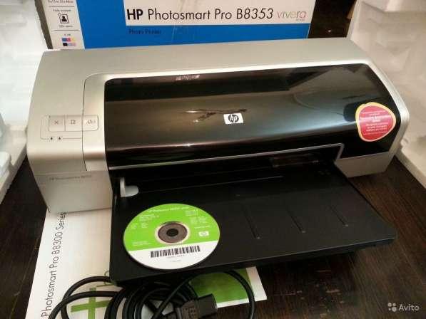 Продаю принтер HP Photosmart Pro B8353