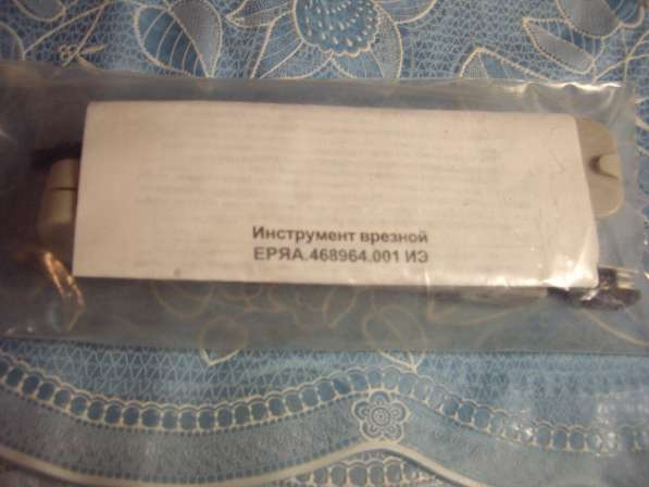 Приборы и инструменты Интеркросс Инструмент врезной (468964 в Челябинске фото 6