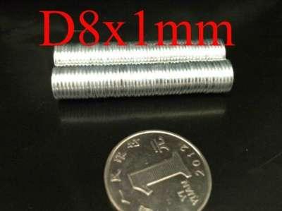 Мощные дисковые магниты
