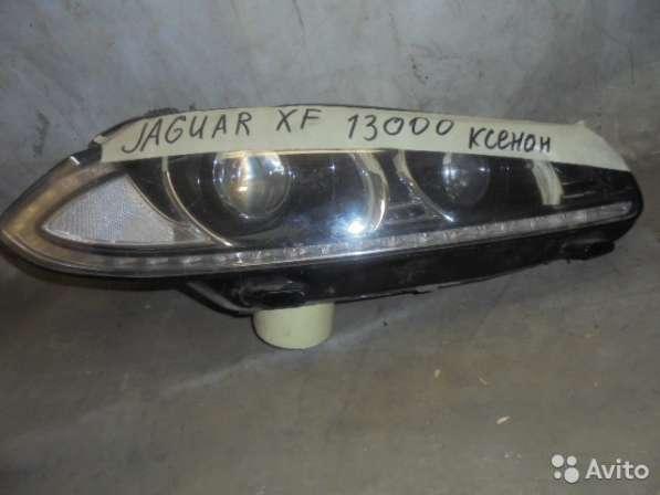 Фара на Ягуар