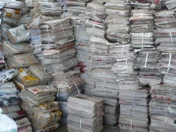 Купим архивы на макулатуру в москве