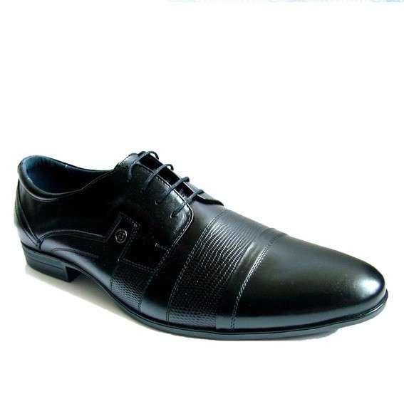 Мужская обувь от 46 до 49 размера