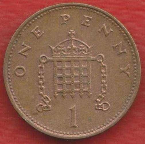 Великобритания Англия 1 пенни 1995 г. Елизавета II