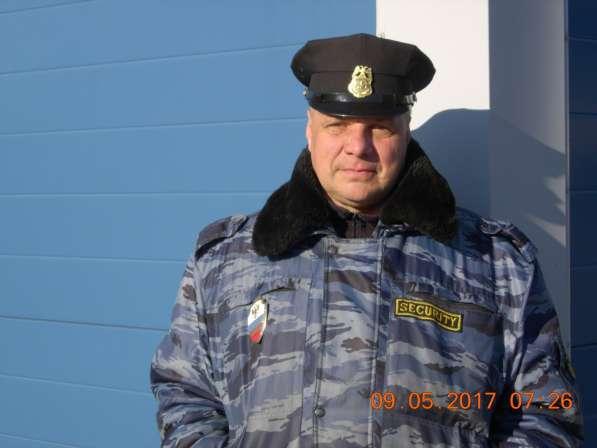 Ищу работу охранника, помощника по х-ву, личного водителя