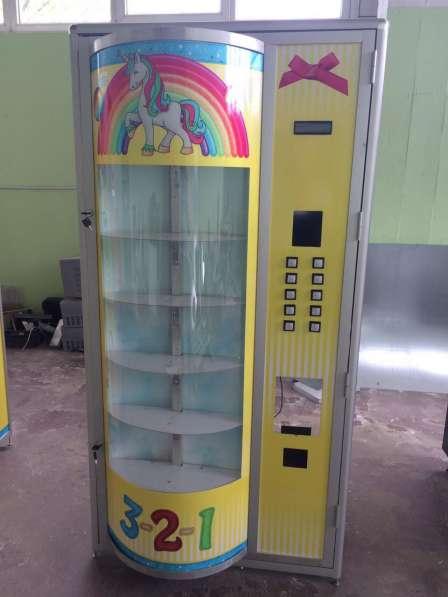 Аппарат по продаже игрушек в Москве