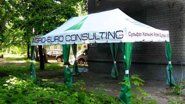 Брендированные шатры. Шатры с нанесением вашей рекламы