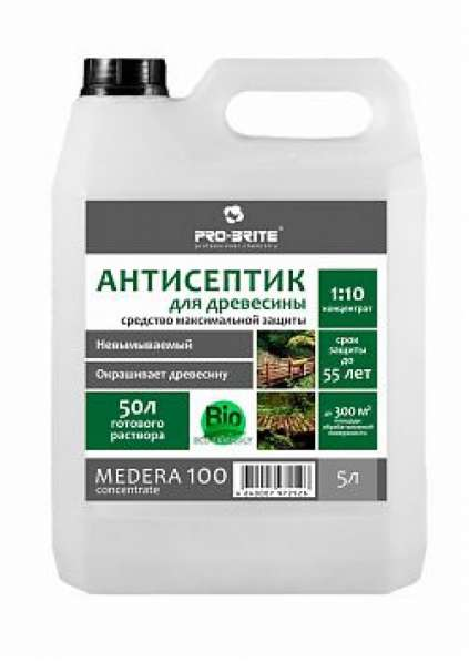 Антисептик-консервант Medera 100 Concentrate