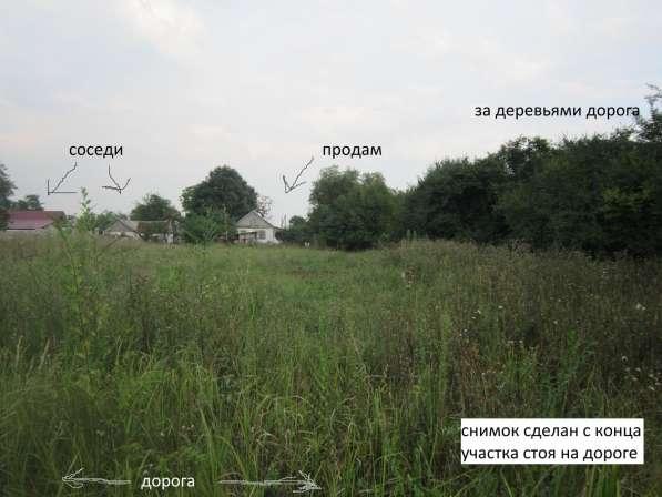 Земельный участок с домовладением
